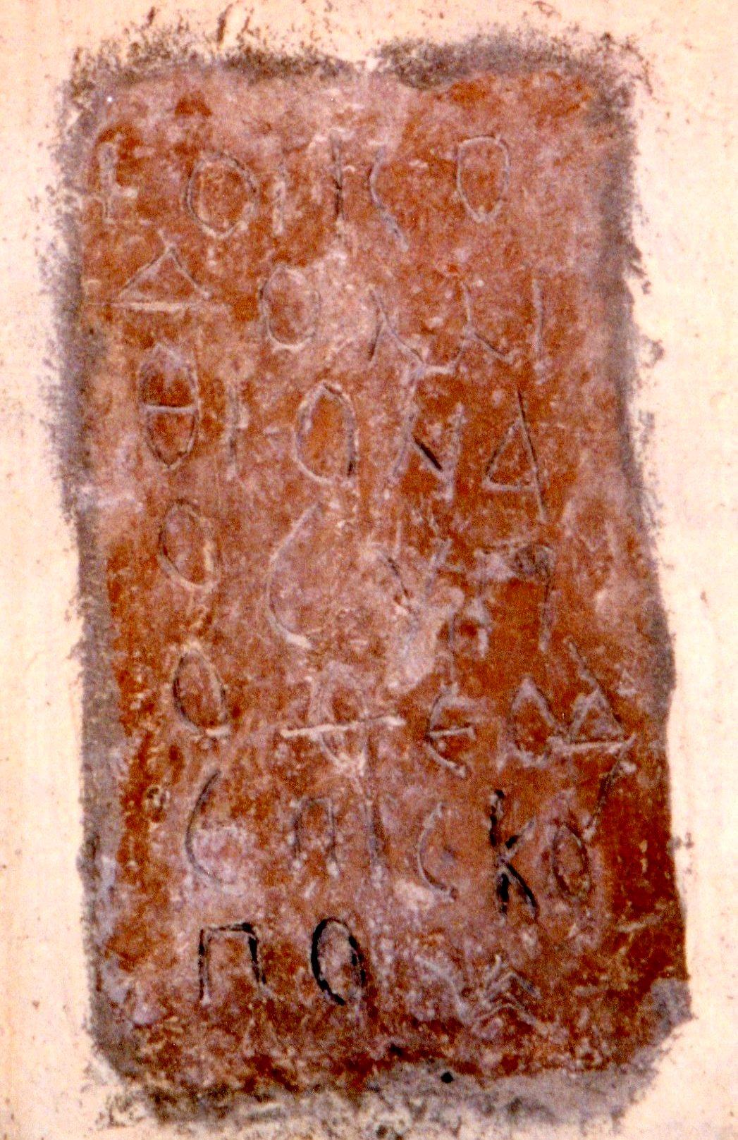 tegola con iscrizione greca