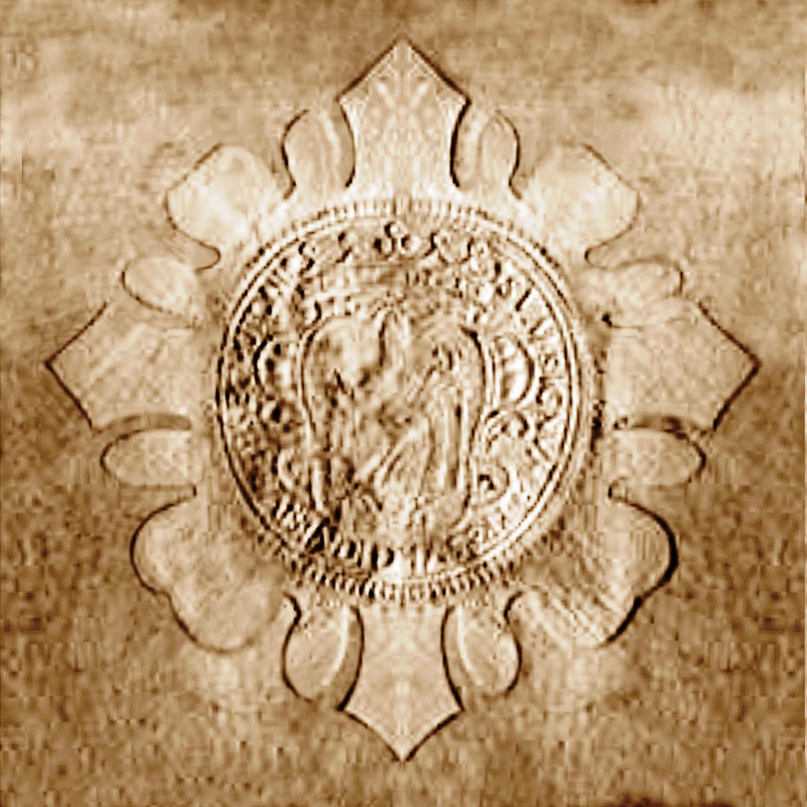 Il Catasto Onciario di Crotone del 1743 (prima parte)