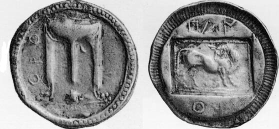 moneta Crotone pandosia